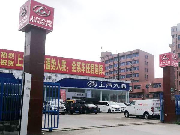 广州卖货车销售中心