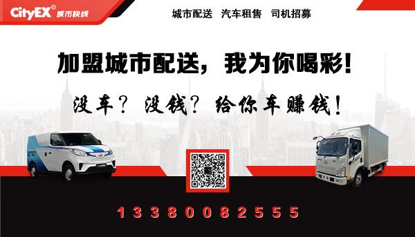 广州买车赚钱
